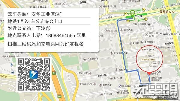 11457101585592_party1.jpg
