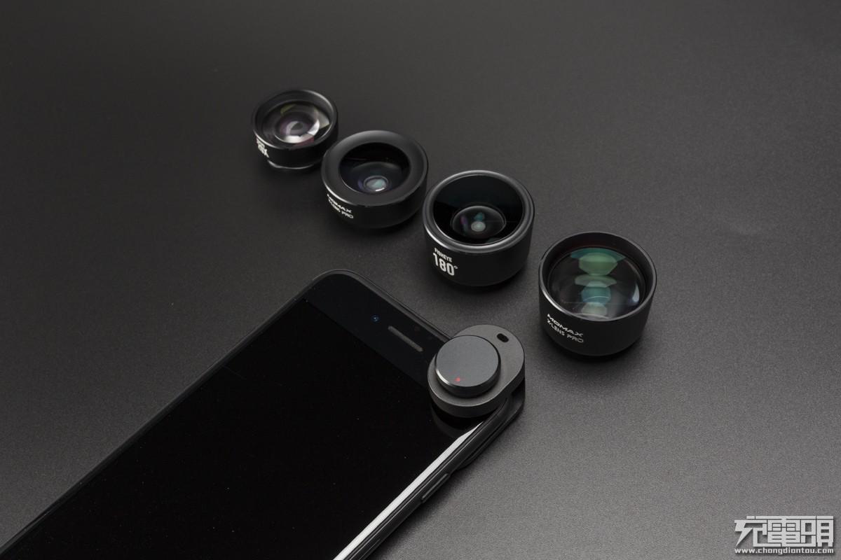 MOMAX X-Len Pro-7.jpg