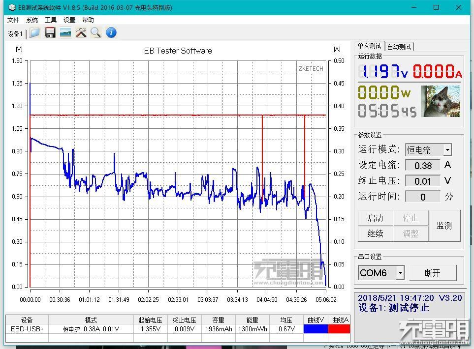 镍氢电池容量测试1.jpg