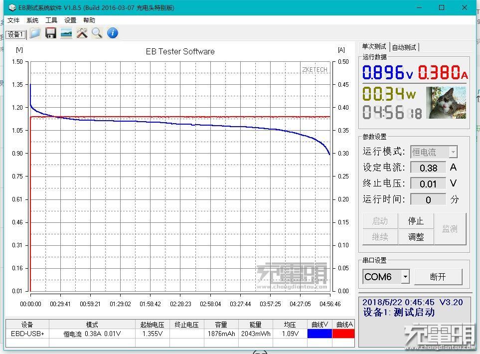 镍氢电池容量测试2.jpg