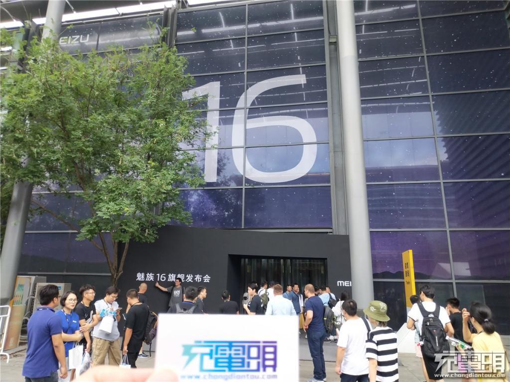 追求源于热爱,魅族16th&16th Plus发布会回顾-充电头网