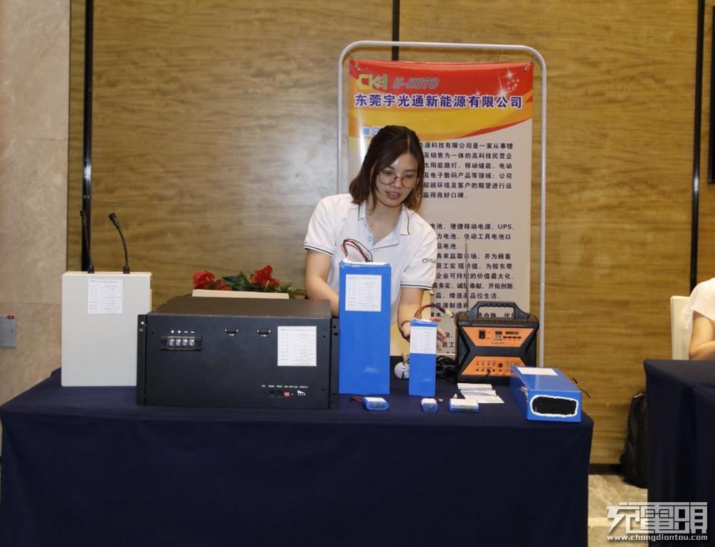 带你逛2018 PES-CN中国便携储能电源大会-充电头网