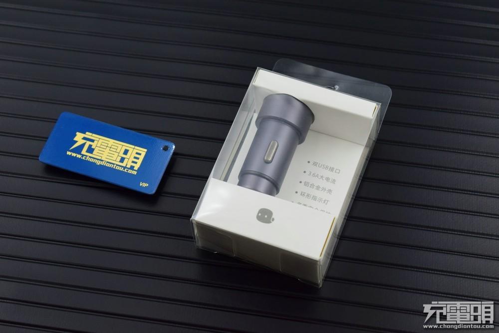 品质车生活 青米双口车载充电器(QU0020)评测-充电头网