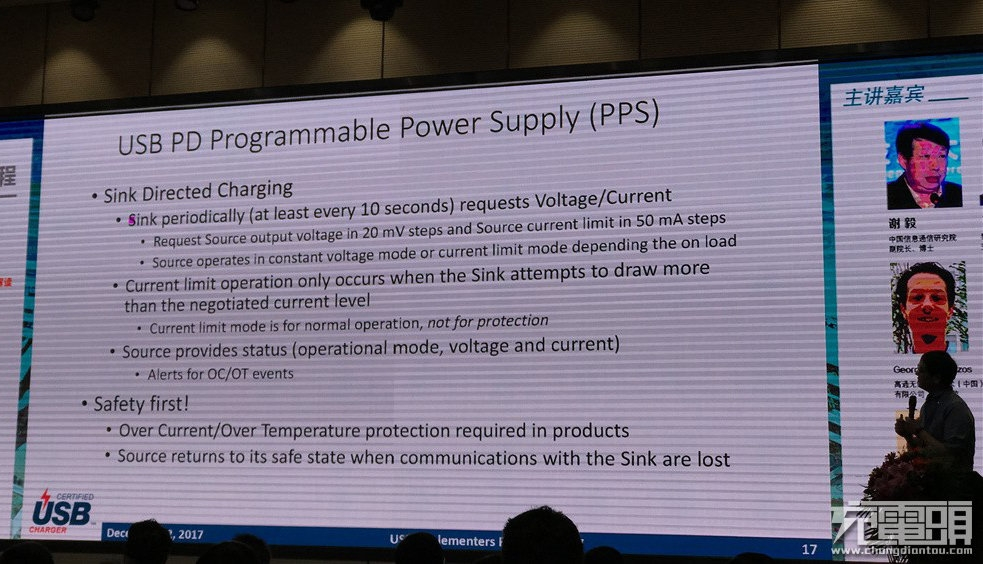 科普:PPS充电器为何不兼容笔电?-充电头网