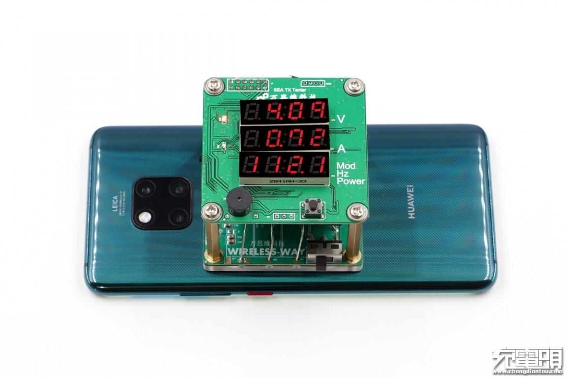 反向无线充电成趋势:3大手机品牌推出8款机型-充电头网