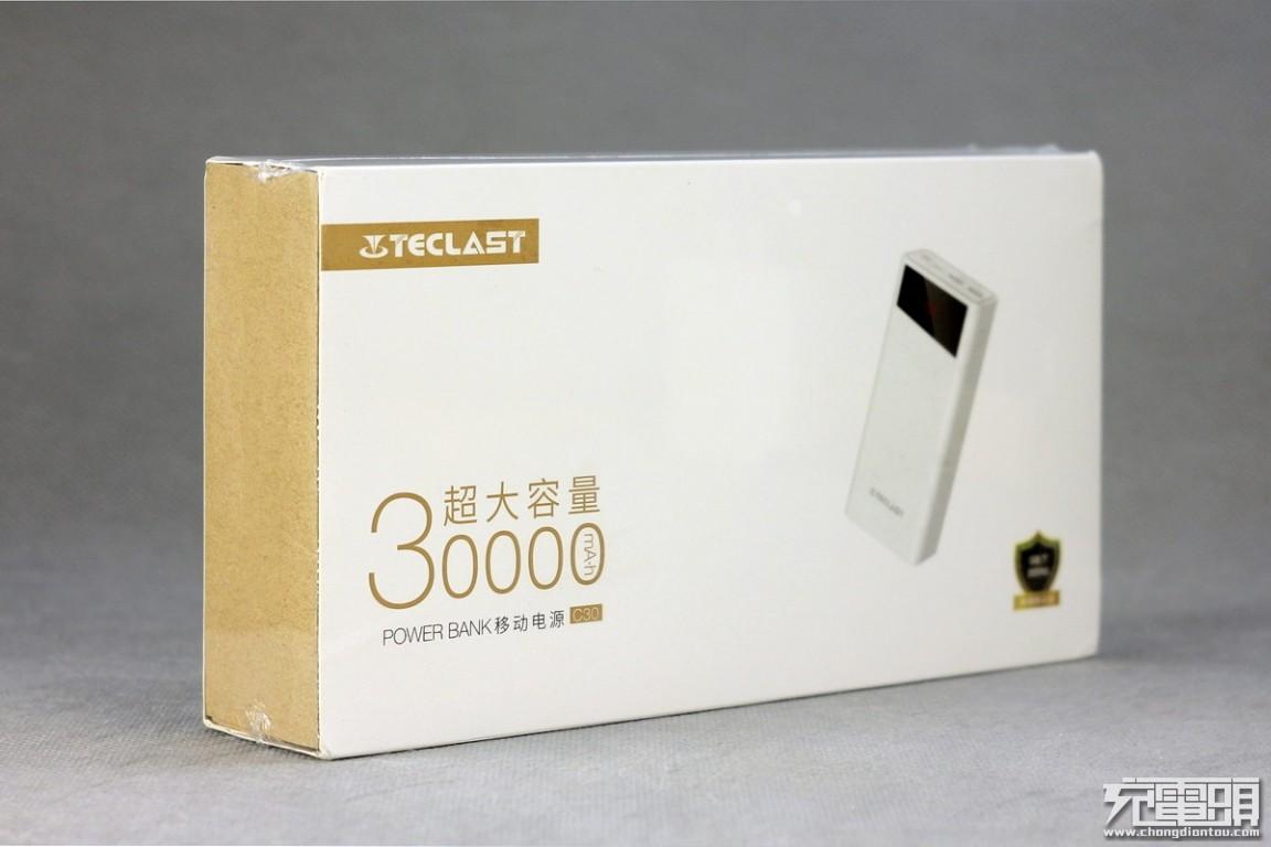 超大容量Lightning、Type-C、Micro三口輸入 臺電30000mAh移動電源評測