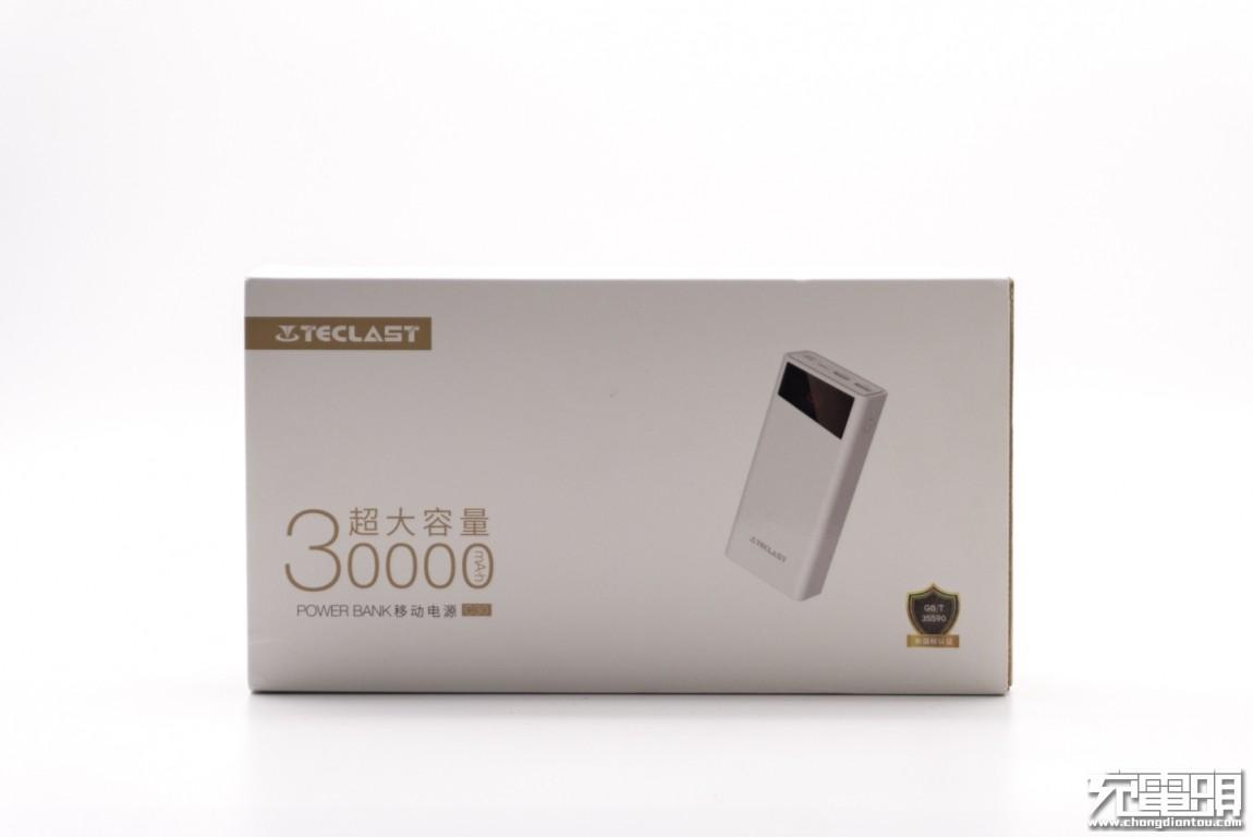小身材大容量 臺電C30移動電源評測