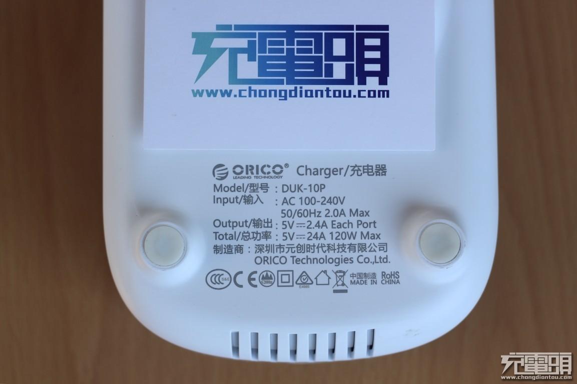 去繁化简的充电巴士   ORICO 10口支架式供电站评测-充电头网