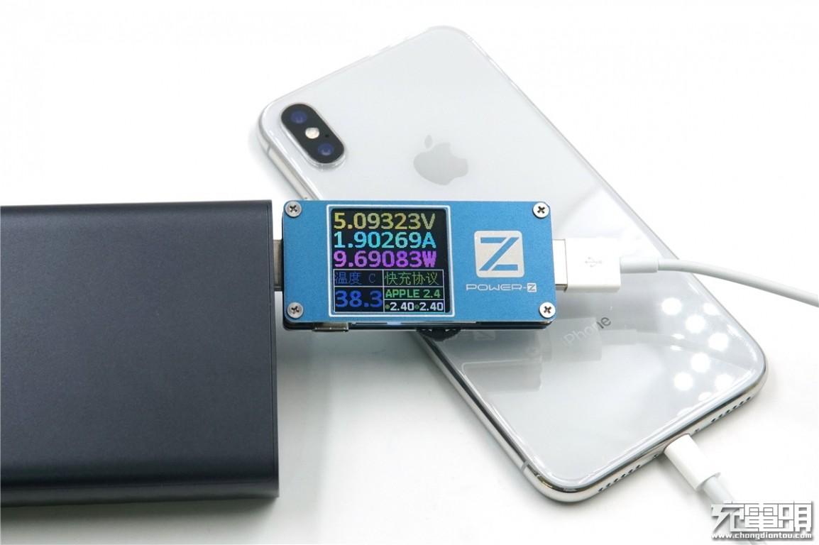 576O5aWz5oOF6Imy5b2x6Zmi_usb-c口支持27w输出 zmi紫米aura 移动电源qb822开箱评测
