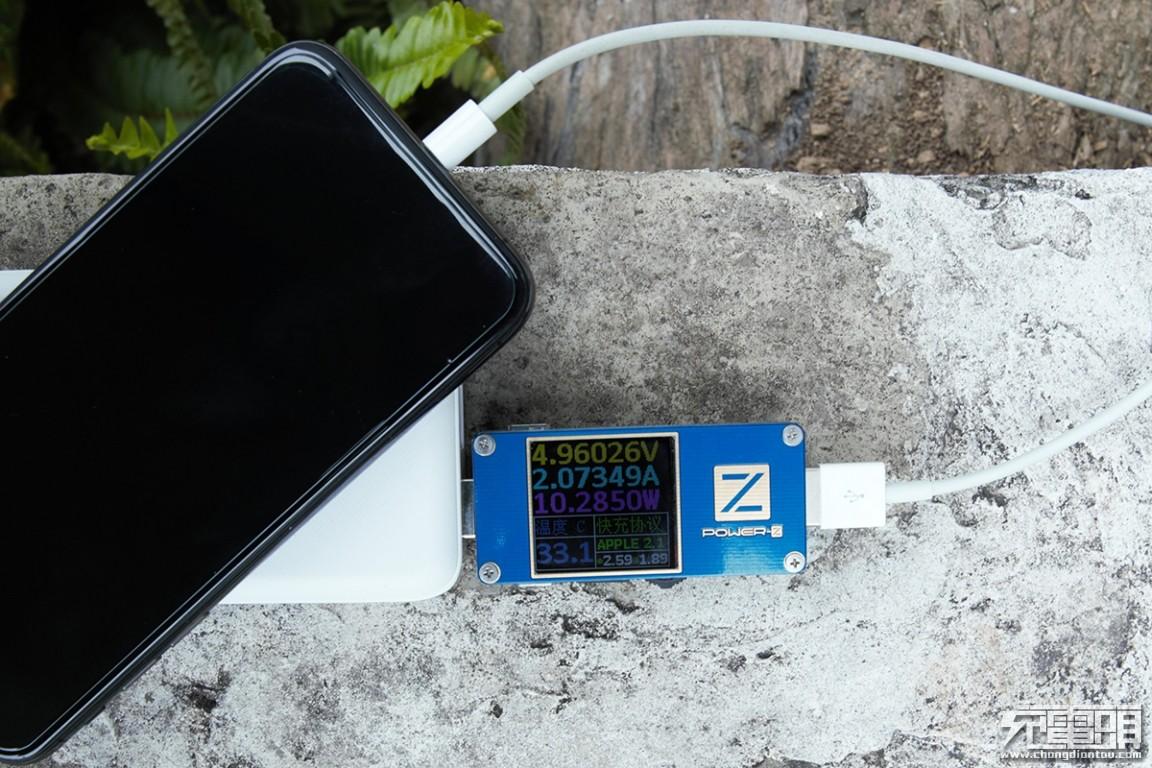 小巧便携   台电T100K移动电源上手体验-充电头网