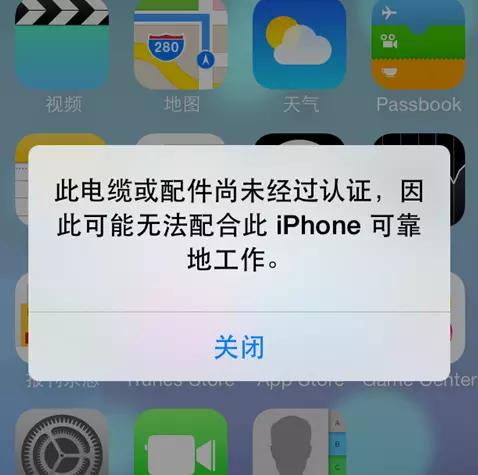 苹果启用MFi连接器最严加密:山寨数据线恐将洗牌-充电头网