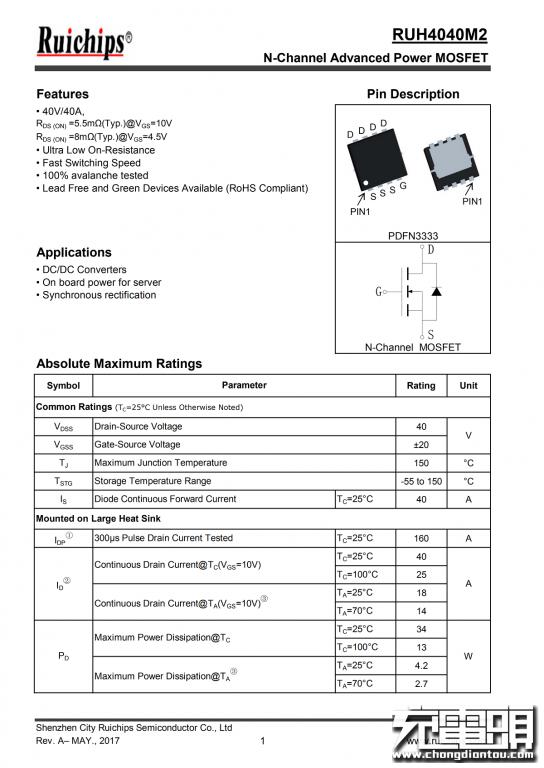 倍思18W QC4+双口充电器TC-075PQ拆解-充电头网