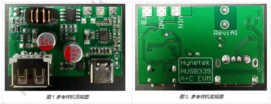 慧能泰推出A+C双口输出智能功率分配方案HUSB339参考设计