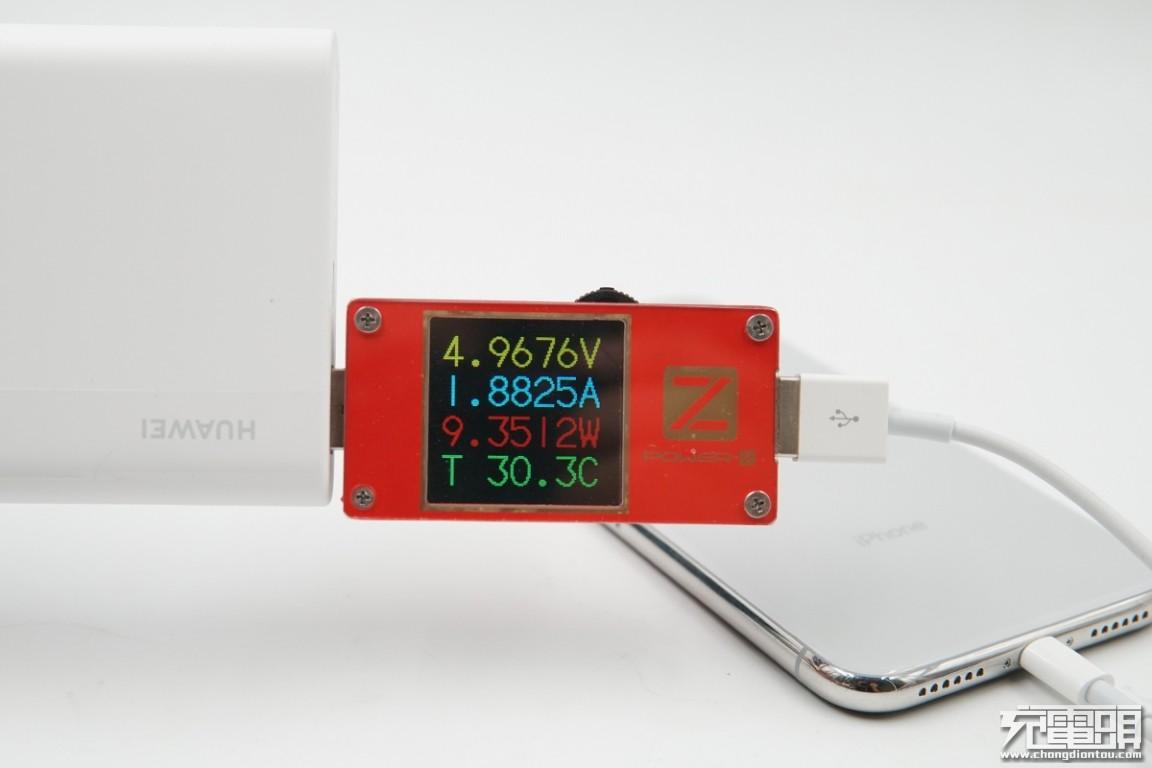 华为快充移动电源(CP11QM)上手评测-充电头网
