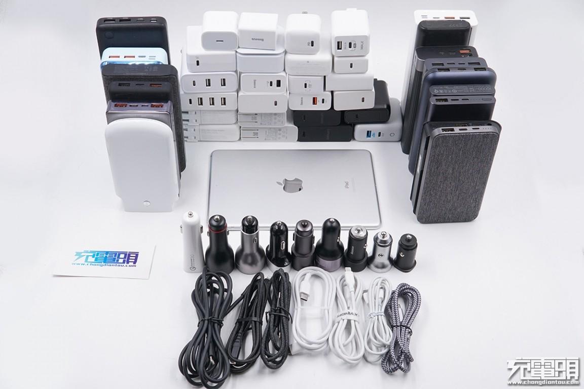 2019版iPad mini對各種快充線和充電器兼容性測試