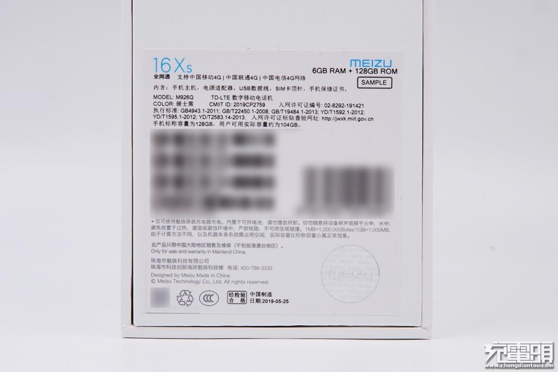 QC4+ PPS全都有,魅族16Xs充电深度评测-充电头网