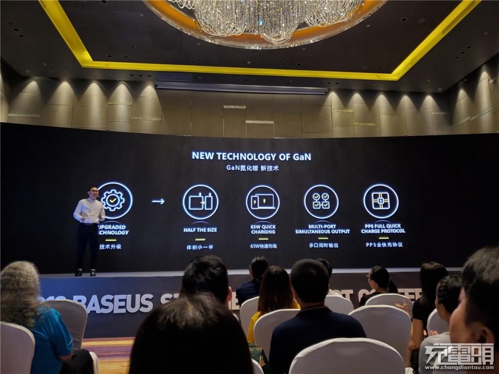 Baseus倍思发布全球首款2C1A氮化镓充电器-充电头网