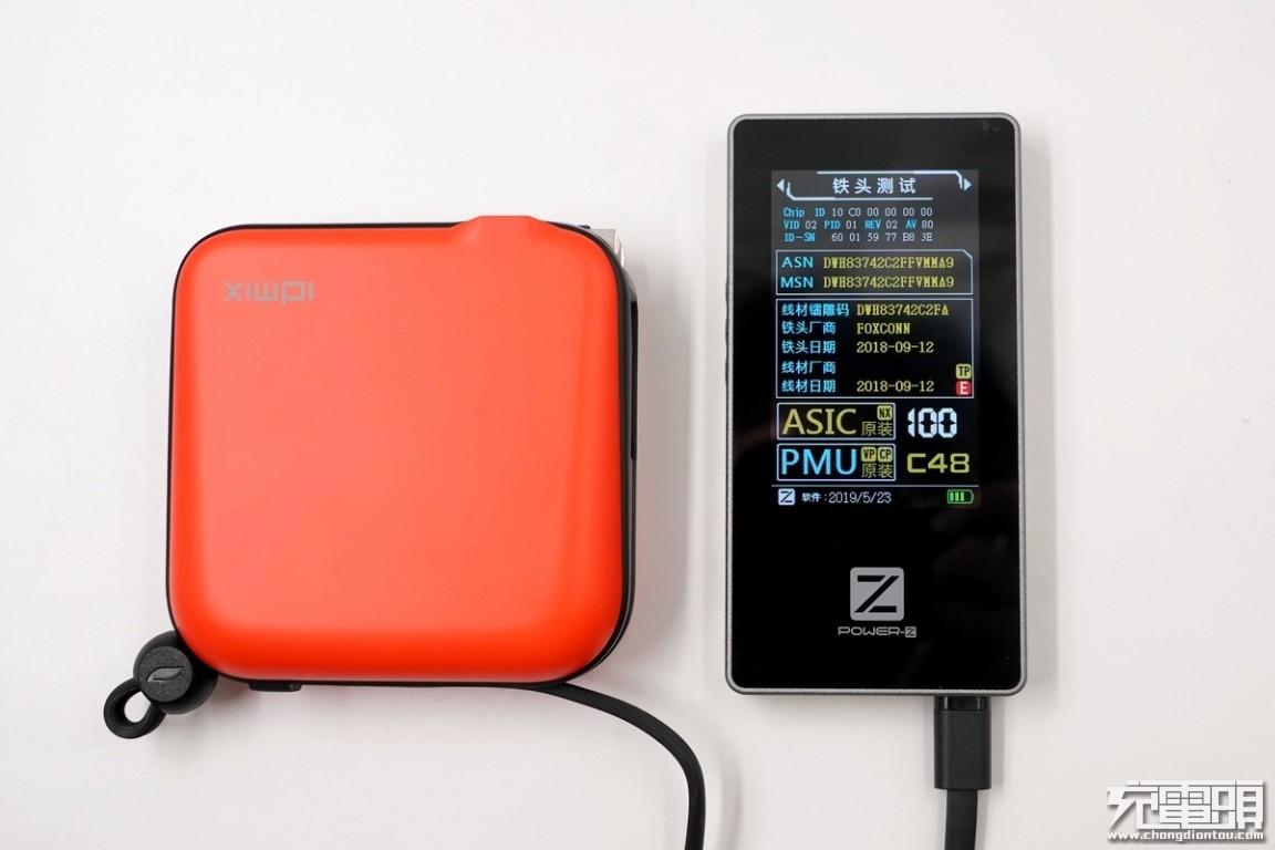 苹果用户福音,自带Lightning输入、输出移动电源大盘点-充电头网
