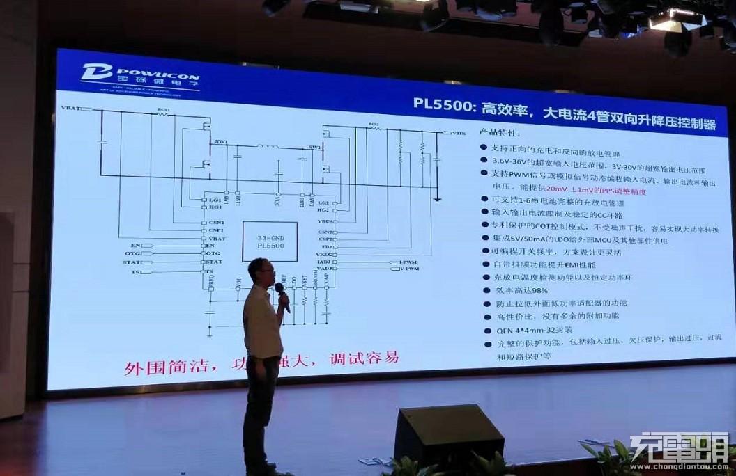 2019(秋季) USB PD&Type-C亚洲展精彩回顾-充电头网