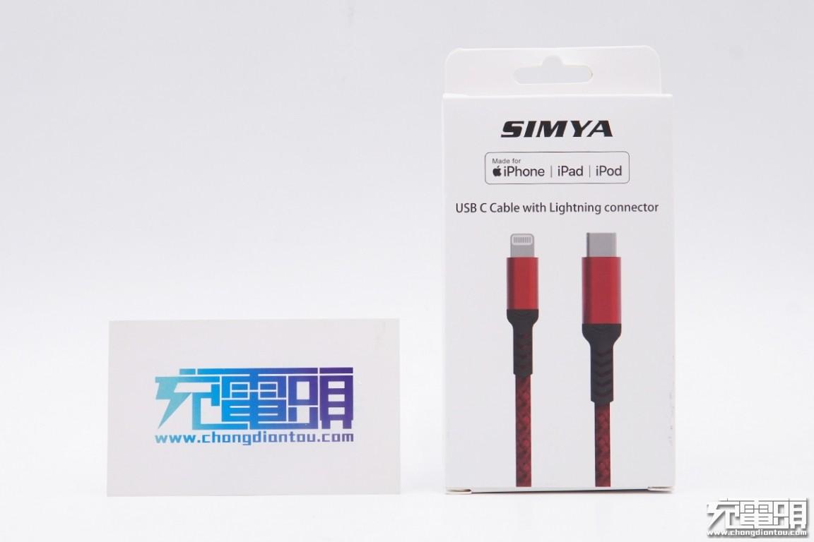 均能激活PD快充,SIMYA新明亚USB-C to Lightning短线上手评测