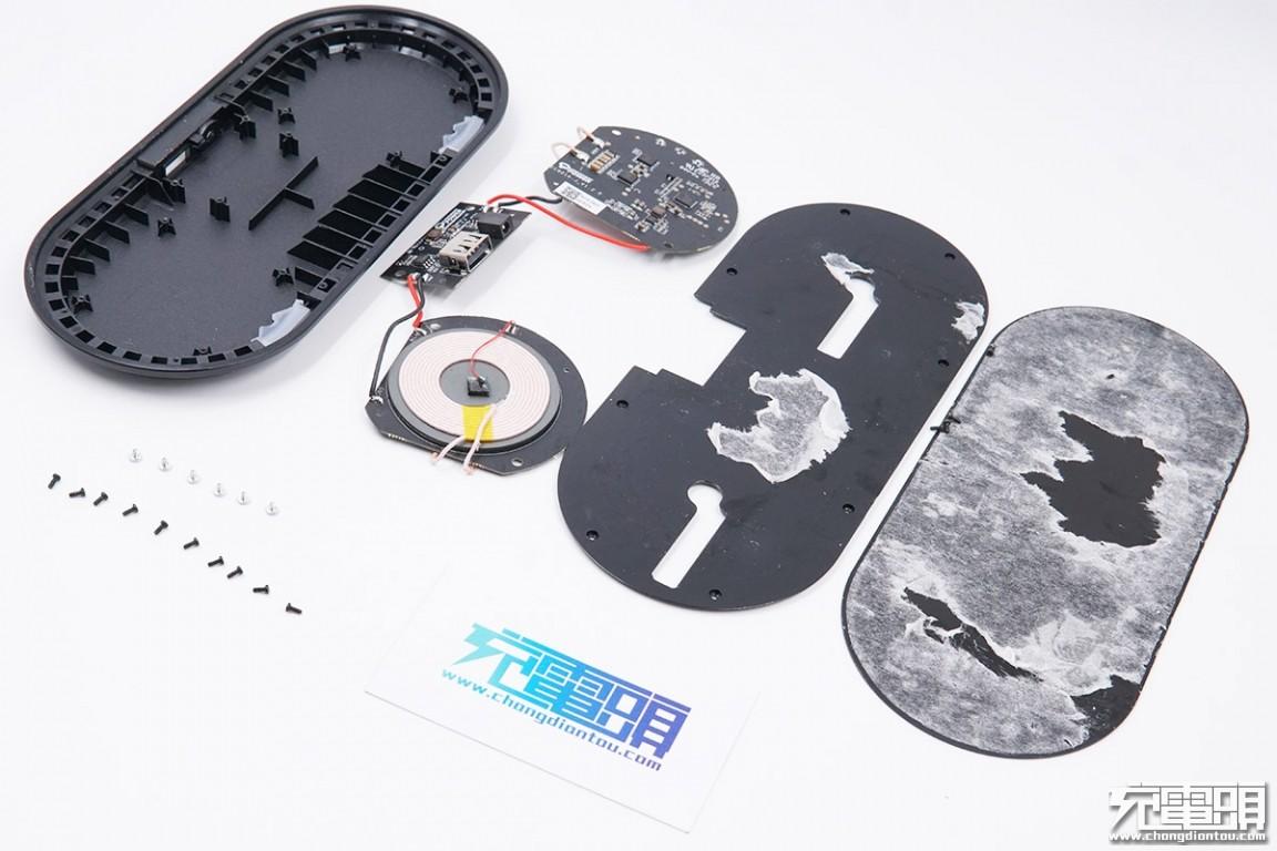 苹果官网推荐:mophie dual wireless charging pad双无线充电板深度拆解
