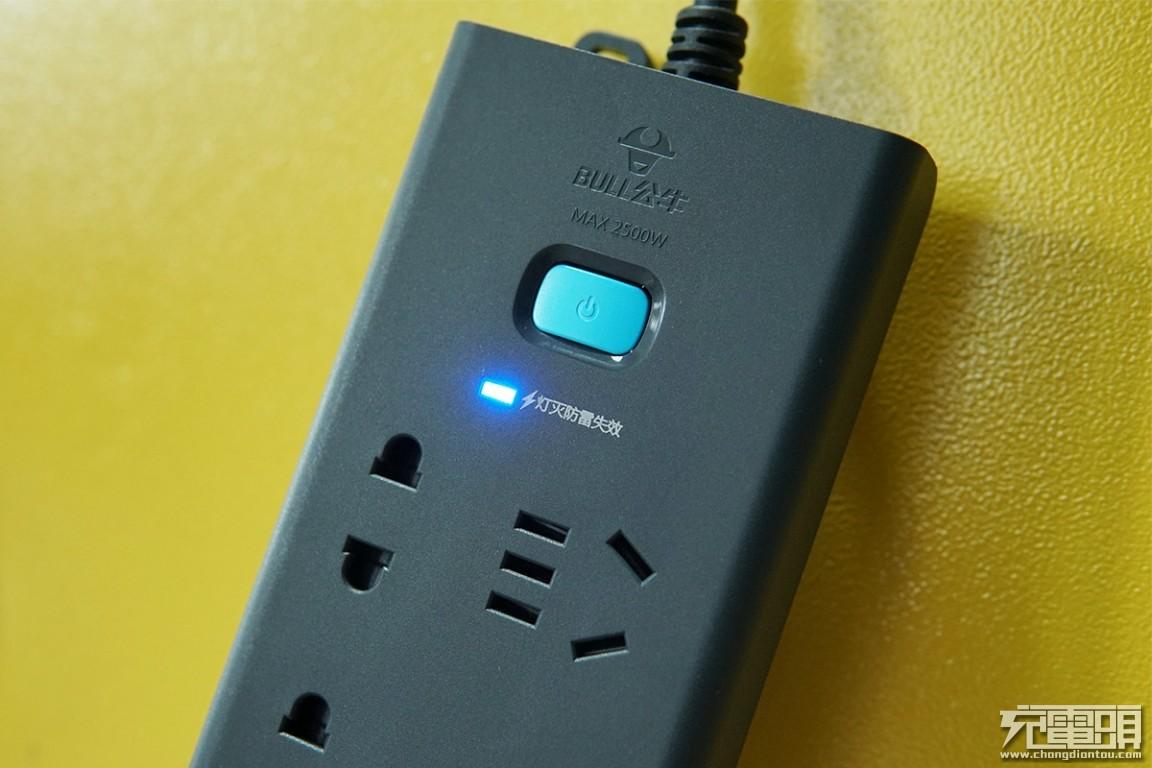 保护家中电子设备,公牛防雷插座了解一下!-充电头网