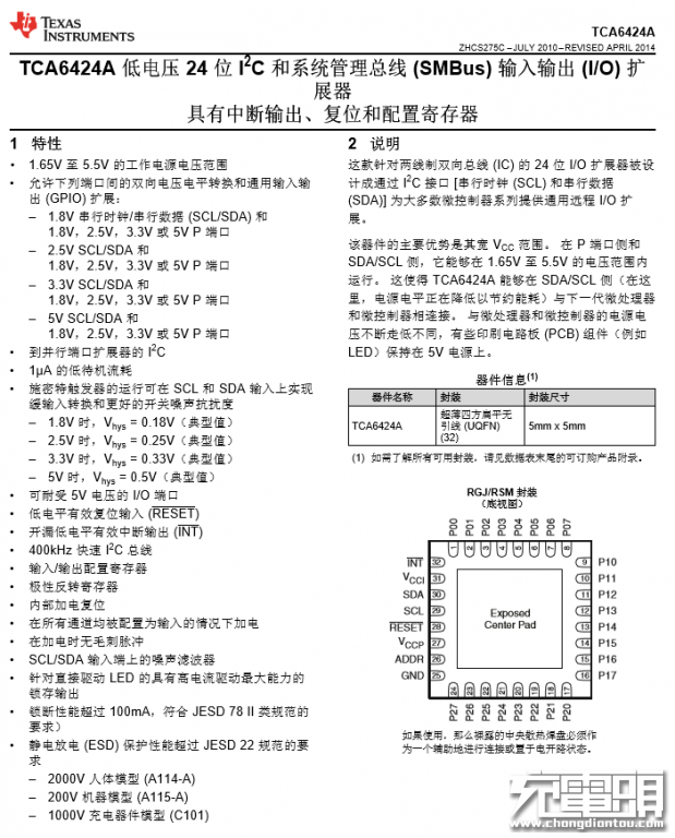 拆解报告:苹果最新USB-C 数字影音多端口转换器A2119-充电头网