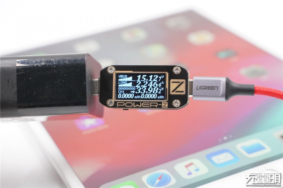 原装端子稳定无弹窗,绿联USB-C to Lightning数据线上手评测-充电头网
