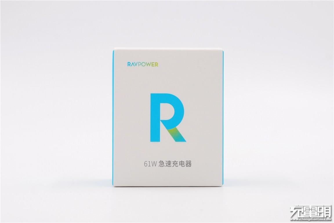 大功率氮化镓充电器再添一员,RAVPower 61W GaN 氮化镓充电器评测-充电头网