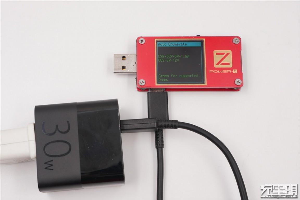 支持小米27W快充,ZMI紫米30W 1A1C双口充电器评测(HA722)-充电头网