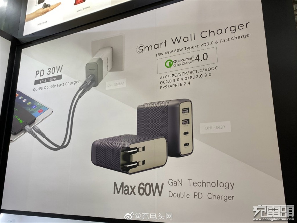 2019秋季环球资源移动电子展:32家厂商推出56款氮化镓快充产品-充电头网