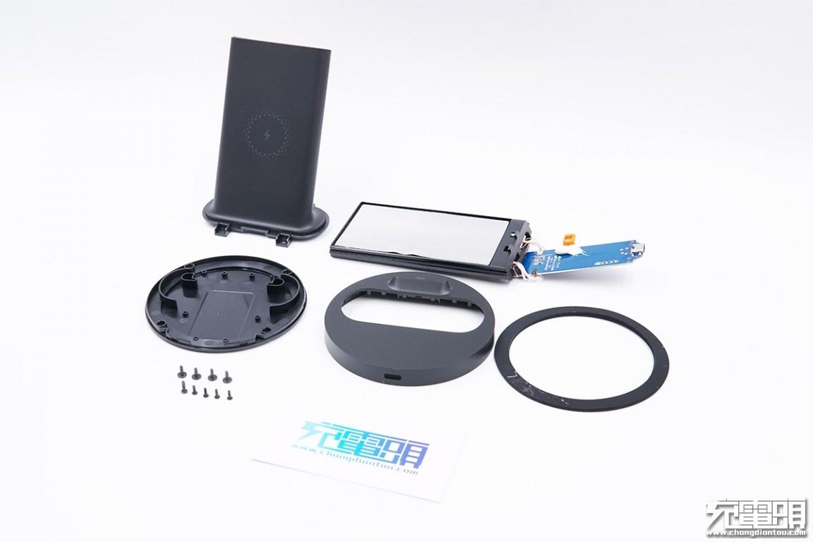 谁更值得买?小米20W、30W立式无线充拆解对比-充电头网