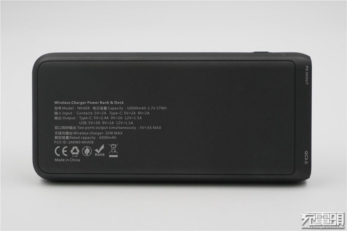 拆解报告:耐尔金灵耀支架式无线充移动电源(NKA08)-充电头网