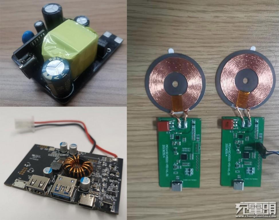 国外芯片技术交流-全球首创:中国团队自研RISC-V快充芯片通过USB PD认证risc-v单片机中文社区(6)