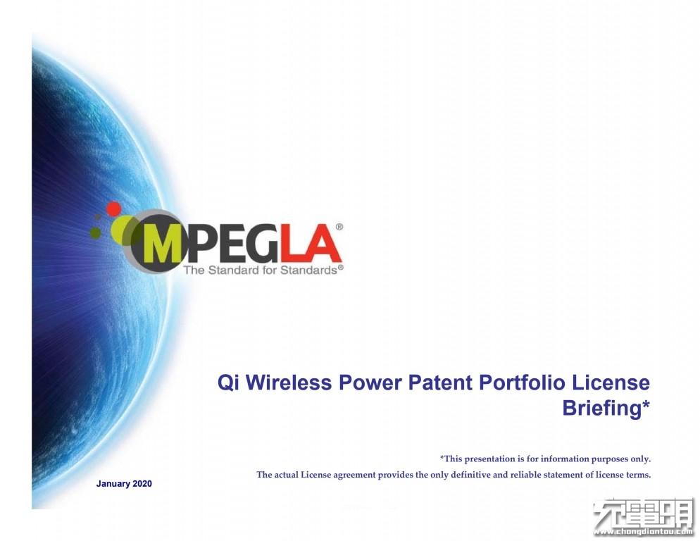 无线充电Qi专利池正式上线!-充电头网