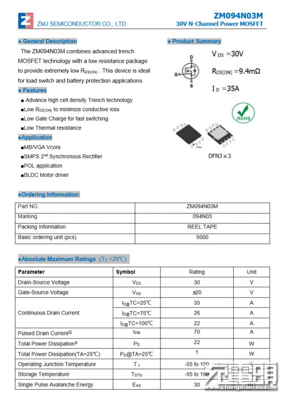 拆解报告:U-Way佑骅Sky Wheel摩天轮15W无线充电支架(U15QT-1092A)-充电头网