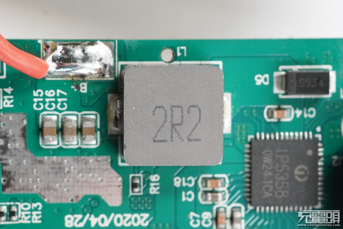拆解报告:Yoobao羽博20000mAh 22.5W快充移动电源S8P Mini-充电头网