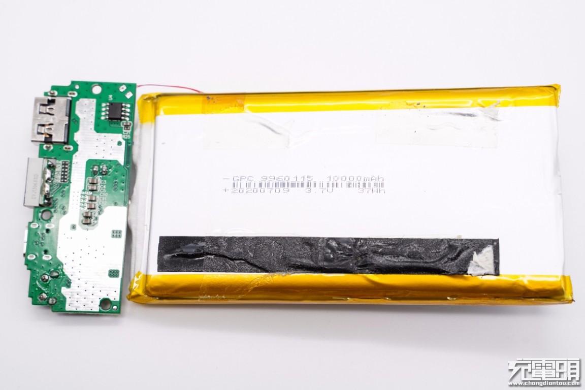 拆解报告:MEIZU魅族10000mAh 22.5W快充移动电源PB06-充电头网