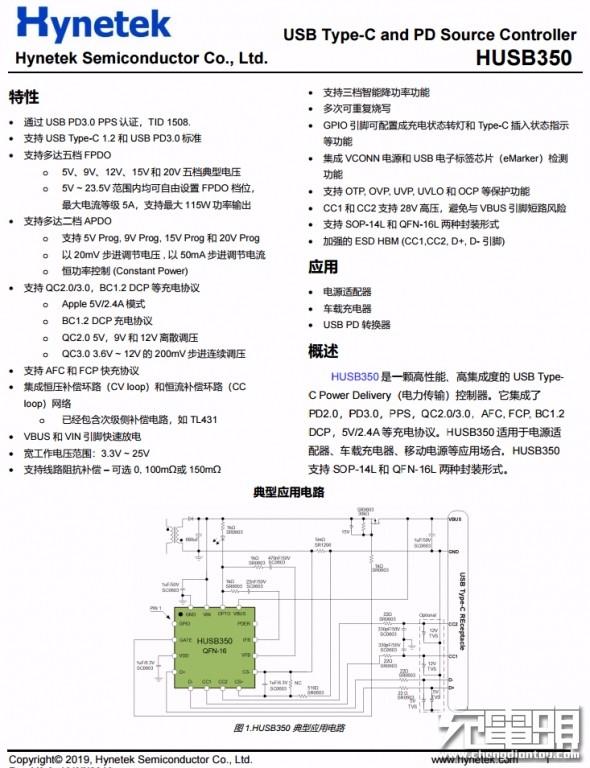 拆解报告:俊凯达1A1C 63W智能快充车充-充电头网