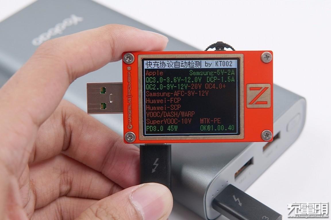 拆解报告:Yoobao羽博20000mAh 45W PD双向快充移动电源PD45W-充电头网