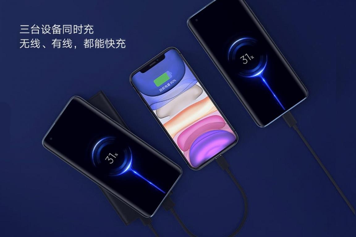 小米推出30W立式无线充电宝,无线充秒变充电宝-充电头网