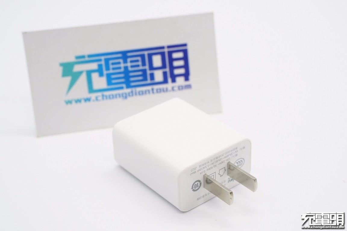 美思迪赛超简洁快充打入立讯精密供应链,电路和传统5V2A无差异-充电头网