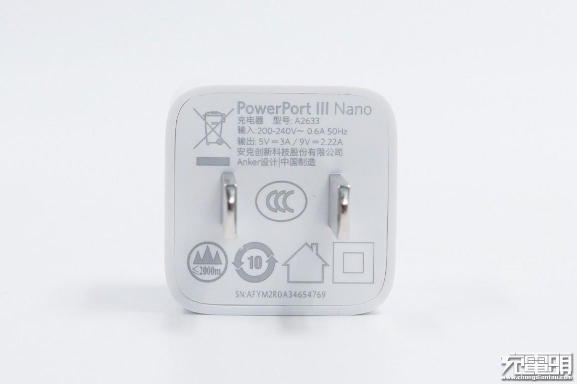 加量不加价,迎接新苹果:Anker安克 Nano 20W PD充电器评测(图8)