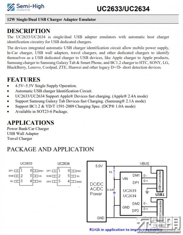 拆解报告:BULL公牛床头USB闹钟插座GNV-UUP152-充电头网