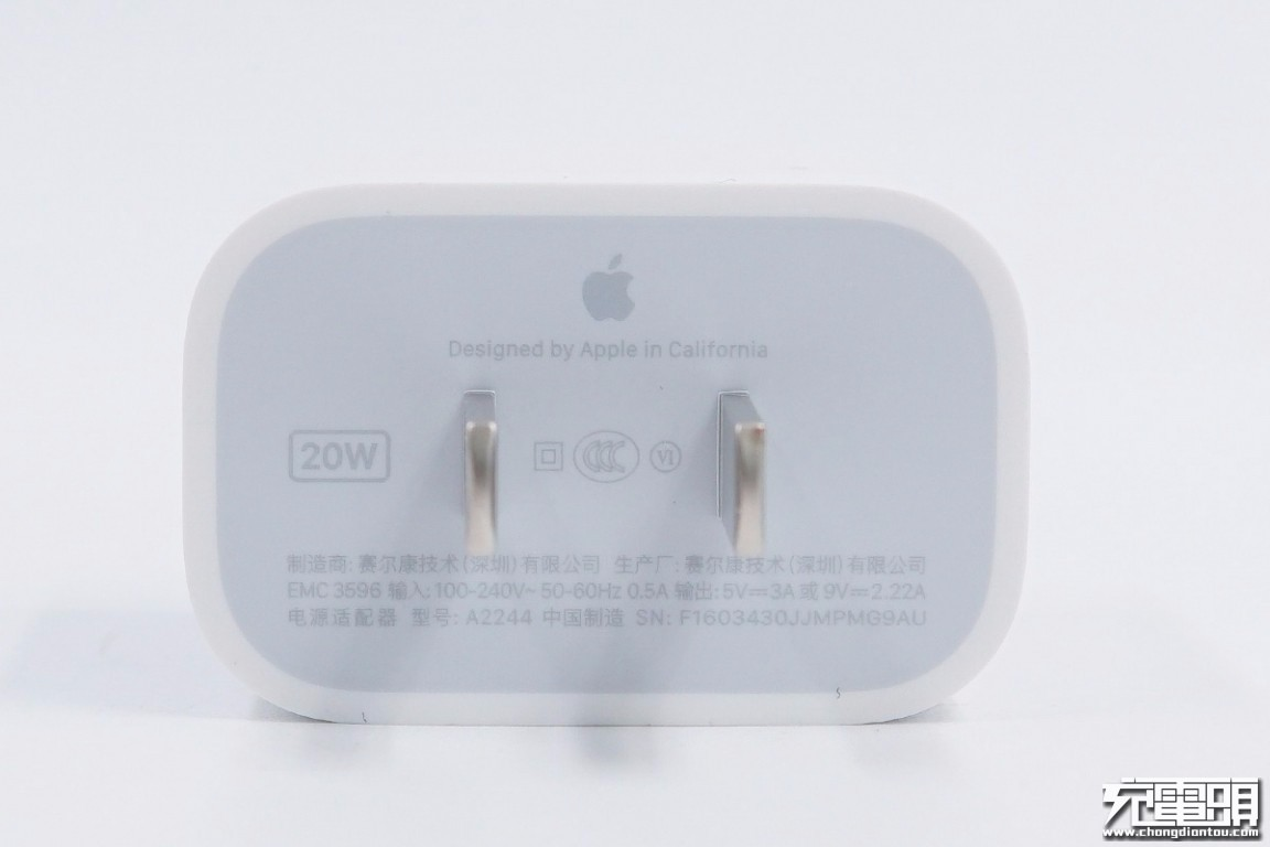苹果原装20W PD快充拆解插图2