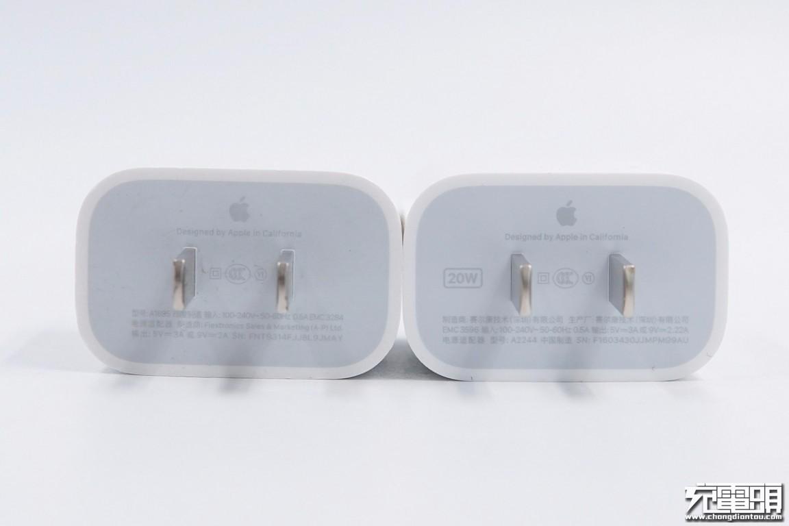 苹果原装20W PD快充拆解插图4