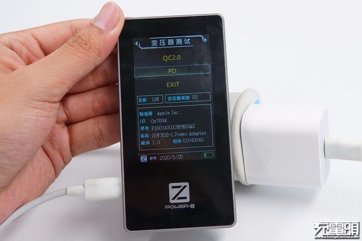 苹果原装20W PD快充拆解插图7