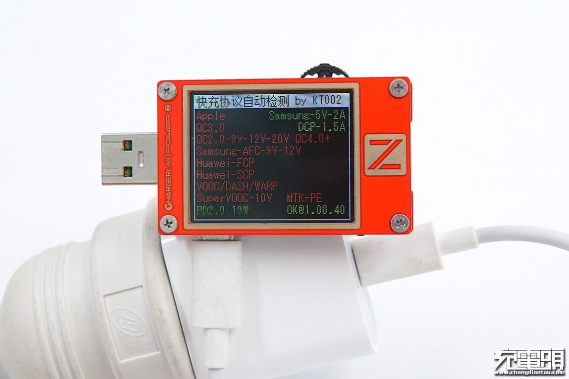 苹果原装20W PD快充拆解插图9