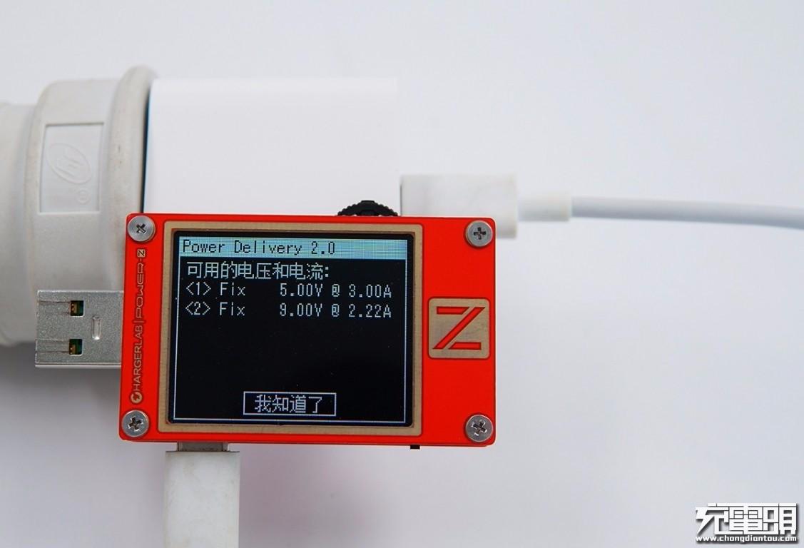 苹果原装20W PD快充拆解插图10
