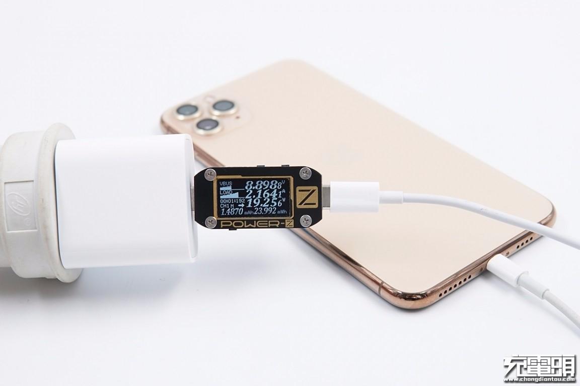 苹果原装20W PD快充拆解插图11